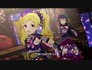【ミリシタMV】和装エミリー・静香・海美ちゃん「百花は月下に散りぬるを」