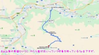 【車載】山梨県道509号線~林道鈴懸峠線【