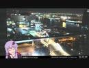 【C97】ビッグサイト定点観測 3日目 0時~3時 【冬コミ】