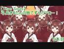 【Titan Souls】弓兵きりたんの放てずんだアロー! 5本目