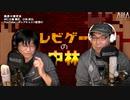 テレビゲームの中林 118号店 Sa・Ga2 秘宝伝説/Final Fantasy Legend II