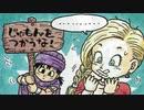 【ドラクエ5】初代・PS2・DS版を同時にプレイして嫁3人とも選...