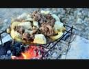 ココキャン 第17話『お酒と和食で まったりキャンプ♪』