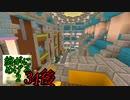 Minecraft ジ・エンドを我がバイオームに染め上げる2 34後半(ゆっくり実況)