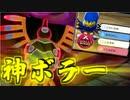 第24位:【実況】ポケモン剣盾でたわむれる 最強シンボラーと変態オトスパス