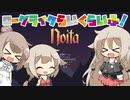 第34位:【Noita】ローグライクらいくらいふ!16階目【CeVIO実況プレイ】