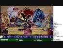 2020-01-04 中野TRF SAMURAI SPIRITS(令サム) 初中級者大会