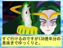 フィーリア王女とふたりはプリキュアSplash☆Star~905