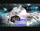 【IA】鈍色Sparkle【オリジナル曲】