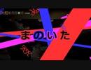 【Noita】まのいた(まnoita) 02【VOICEROID実況】