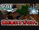 【Houce_Flipper実況】自分の家が汚いまま、他人の家を綺麗にするゲーム #01