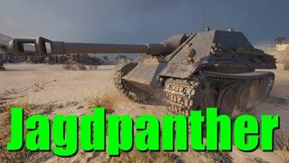 【WoT:Jagdpanther】ゆっくり実況でおく