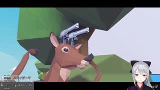 例の鹿ゲームを楽しみ尽くす樋口楓「おい貴重な女を誰が殺した」「ちょっと女を探しに行こうか?」【DEEEER Simulator】