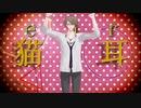 【にじさんじMMD】加賀美ハヤトでネコミミアーカイブ