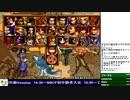 2020-01-04 中野TRF サムライスピリッツ零SPECIAL 無差別1人特殊2on2大会+大会後野試合