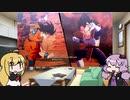 #2 ドラゴンボールZカカロットを原作と比較しながら実況プレイ サイヤ人編 後編【ボイスロイド実況】