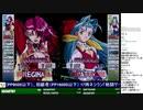 2020-01-12 中野TRF サイキックフォース2012 初心者講座 その2