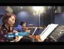 女性キー 鱗/秦基博 Covered by fuwari-ふわり-