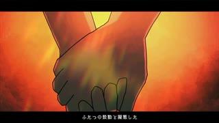 ヨミクダリの灯 / 闇音レンリ【UTAU カバ