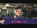 【CoC】エリア4【実卓リプレイ】4話