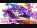 アイドルマスターシャイニーカラーズ【シャニマス】実況プレイpart234【ガシャ】