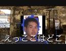 ホモと見るBB先輩劇場.mp4