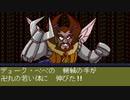 ハドソンの名作RPG!!天外魔境Ⅱを実況プレイ part.151.5【コメント返信動画】
