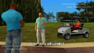 [TAS]Grand Theft Auto; Vice City Storie