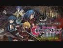 悪魔城プロデュサ外伝「Bloodstained: Curse of the Moon」STAGE 05