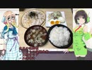 セイカのみんな飯 7話【すだちの塩豚角煮と大根サラダ】