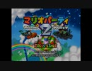 【COM達と】マリオパーティ2実況プレイpart1