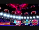 【ポケモン剣盾】究極トレーナーへの道Act71【アーマーガア】