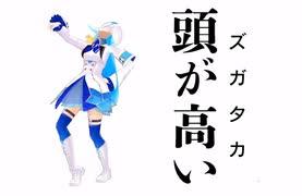 【祝!3D衣装】リゼ・ヘルエスタ殿下3D総まとめ【にじさんじ】