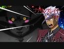 【ゴブリンスレイヤーTRPG】小鬼からの奪還 #05-A