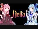 【Noita】解説しながらやろうとしたけどボリュームがありすぎ...