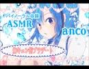 【男性向け ASMR】胸キュン街ブラデート【立体音響】【バイノーラル】