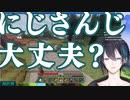 【字幕】すべてに杞憂するマインクラフトまとめ【黛灰】