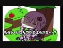 【R6S】結月ゆかりと弦巻マキの協力プレイ実況part2【シージ】