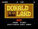 【実況】チキンナゲットが大好きな男が「ドナルドランド」をやる Part1【FC企画第309弾】