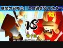 【第十回】64スマブラCPUトナメ実況【最弱決定戦三位決定戦】