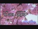 ODESZA - Higher Ground (feat  Naomi Wild)  Lyric Video