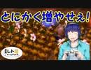 平成レトロゲームチョイス『ピクミン2』 その11