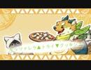 【イラストがかわいい】味歌オレンがピザ作ってみた!「モッツァレラ▲トライ▼クッキング」【味歌オレン・ネウマフ】