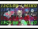 13CLUB / 初音ミク
