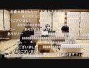 【第5期叡王戦準決勝⑤】渡辺明三冠×青嶋未来五段