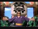 1999年5月のCM集(関テレ水曜夜)part4