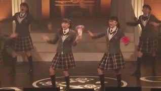 2017年11月18日 国内ライブ 12 さくら学院2017年度 「あきんど☆魂」