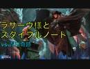 【MTG】ラザーヴ様とスタイフルノート(レガシー) vs 青白奇跡
