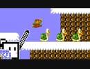 【 CeVIO live commentary 】 One bite Famicom Zarame-chan 2 #11 【 Super Mario Bros 2 】