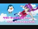 【ニコカラ】恋のヒメヒメぺったんこ《ラブ☆ヒメ》(On Vocal)+2 アレンジ版